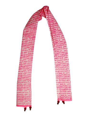 https://static8.cilory.com/140786-thickbox_default/mural-fashions-pink-printed-scarf.jpg