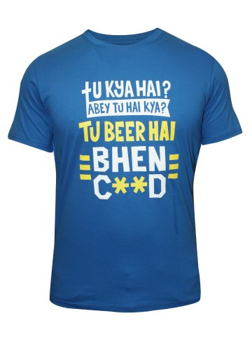https://static.cilory.com/160797-thickbox_default/beer-studio-blue-round-neck-t-shirt.jpg
