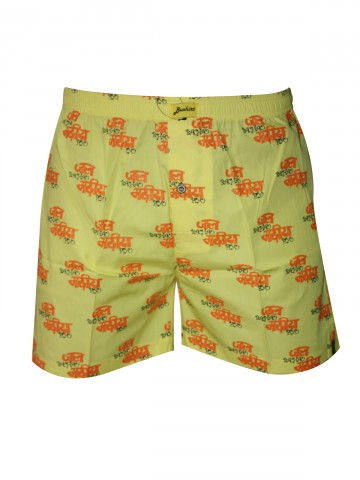 https://static3.cilory.com/65317-thickbox_default/jal-bachao-boxer-shorts.jpg
