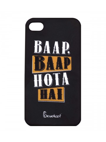 https://static2.cilory.com/88609-thickbox_default/baap-baap-hota-hai-iphone-4-4s-phone-case.jpg