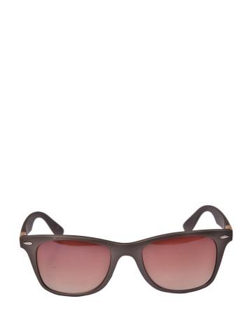 https://static5.cilory.com/89183-thickbox_default/gypsy-sun-stylish-wayfarer-grown-gradal-sunglasses.jpg